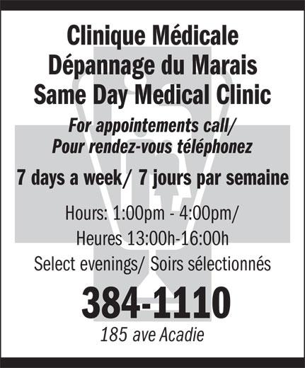 Clinique médicale dépannage du Marais (506-384-1110) - Display Ad - Clinique Médicale Dépannage du Marais Same Day Medical Clinic For appointements call/ Pour rendez-vous téléphonez 7 days a week/ 7 jours par semaine Hours: 1:00pm - 4:00pm/ Heures 13:00h-16:00h Select evenings/ Soirs sélectionnés 384-1110 185 ave Acadie