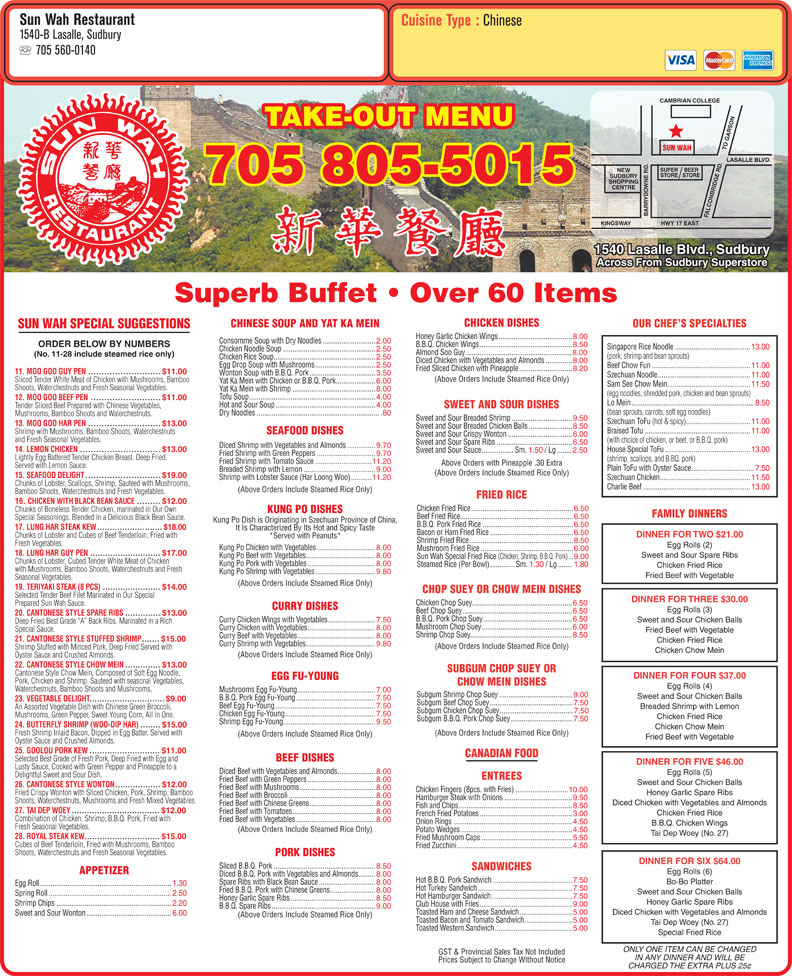 Chinese Food Lasalle Sudbury