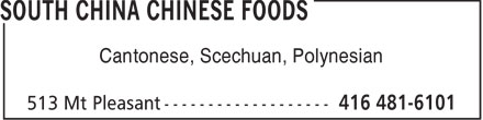 South China (416-481-6101) - Display Ad - Cantonese, Scechuan, Polynesian
