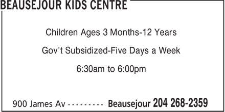 Beausejour Kids Centre (204-268-2359) - Annonce illustrée======= - Children Ages 3 Months-12 Years Gov't Subsidized-Five Days a Week 6:30am to 6:00pm