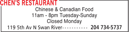 Chen's Restaurant (204-734-5737) - Annonce illustrée======= - Chinese & Canadian Food 11am - 8pm Tuesday-Sunday Closed Monday