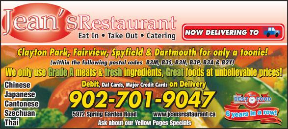Jean's Chinese Restaurant (902-444-7776) - Annonce illustrée======= -