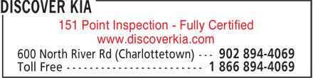 Discover Kia (902-894-4069) - Annonce illustrée======= -