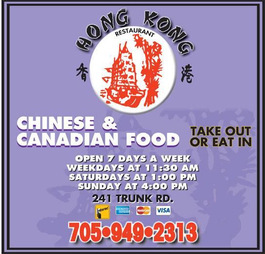 Hong Kong Restaurant (705-949-2313) - Annonce illustrée======= - 705 949 2313