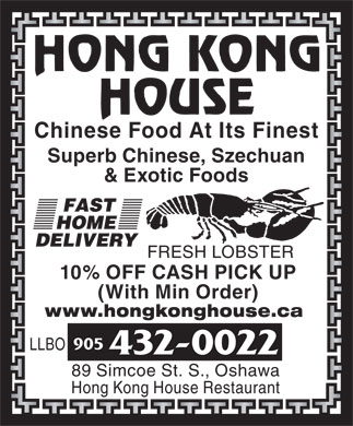 Hong kong house restaurant 89 simcoe st s oshawa on for Asian cuisine oshawa