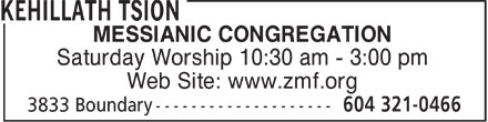 Zion Messianic Fellowship (604-321-0466) - Display Ad - KEHILLATH TSION