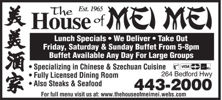 House Of Mei Mei The (902-443-2000) - Display Ad