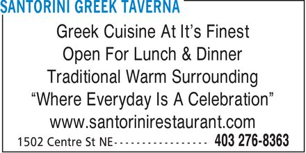 Santorini Greek Taverna (403-276-8363) - Display Ad