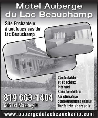 Auberge Du Lac Beauchamp (819-663-1404) - Annonce illustr&eacute;e