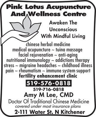 Pink Lotus Acupuncture And Wellness Centre (519-576-0818) - Display Ad