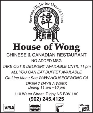 House Of Wong Restaurant (902-245-4125) - Annonce illustrée