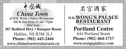 China Town of China Palace (902-443-2444) - Display Ad