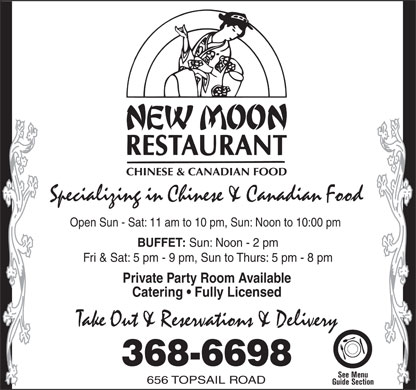 New Moon Restaurant The (1-866-238-8008) - Display Ad