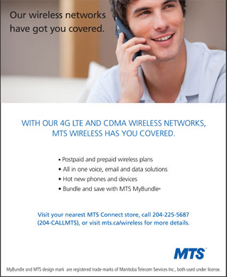 MTS (204-225-5687) - Display Ad
