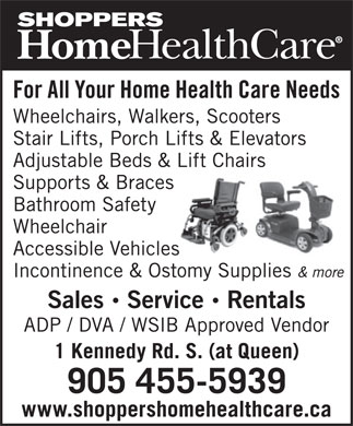 Shoppers Home Health Care (905-455-5939) - Display Ad